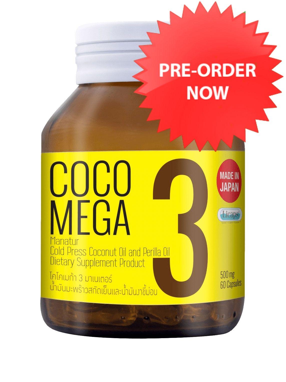 COCO MEGA 3 แคปซูลน้ำมันมะพร้าวสกัดเย็น ตราแมนเนเจอร์